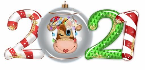 Молодой бычок - символ 2021 года