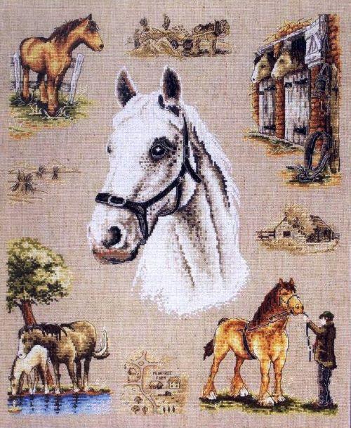 конный двор